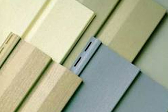 Building Material with matting agent